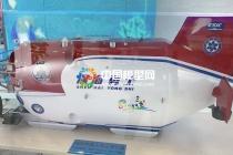 深海勇士载人潜水器模型