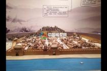 雅安古城沙盘模型