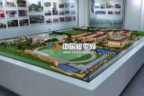 湖州双林庆同小学沙盘模型