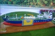 LNG船舶液化天然气运输FSP技术沙盘模型