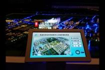 杭州数字沙盘-数字沙盘定制-景文模型(在线咨询)