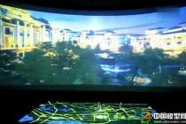 十二橡树庄园投影联动弧幕数字沙盘模型