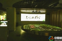 道州工业园弧幕联动规划电子沙盘模型