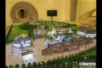 惠州罗浮山影视产业文化基地模型