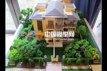别墅沙盘模型设计制作应根据展览空间来定比例