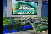 汉中航空智慧新城建筑模型,多媒体沙盘
