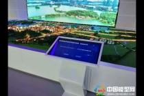 铜陵市总体规划沙盘模型