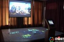中海御湖熙触控LED屏投影数字沙盘模型