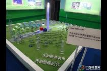 塔式太阳能热发电项目沙盘模型