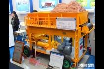 泥浆泵筑坝设备沙盘模型
