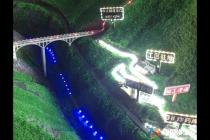 中铁--丽香铁路地形模型