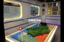 邵武地区模型公司企业信息一览