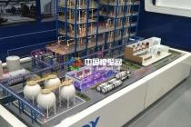 氟化工智能工厂沙盘模型