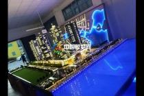 阳光城项目建筑模型