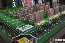 中冶钟鼎悦城展示沙盘模型