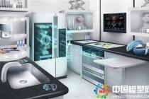 智能沙盘模型演示智能家居安全攻击与防御