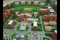 学校沙盘模型:信息工程信息工程学院沙盘模型