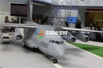 飞机系列模型