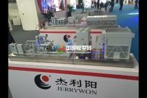 二氧化碳压缩机模型
