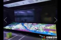 中国电信总部展厅:物联网沙盘模型