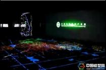 中国船舶产业园投影电子沙盘模型