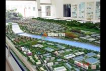 开发区规划沙盘模型