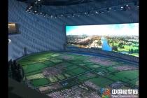 多媒体沙盘模型在城市规划展厅应用于实现