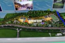 大园山体育公园沙盘模型