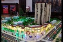 自贡地区模型公司企业信息一览