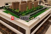 楼盘模型制作-杭州楼盘模型-景文模型免费出方案