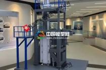 区熔硅单晶炉模型
