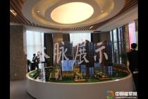 西安秦脉建筑模型有限公司