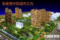 张家港中凯城市之光建筑模型