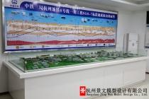 中铁三局杭州地铁模型