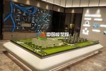 天津市山水模型设计有限公司