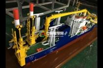 绞吸式挖泥船模型