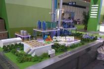 有色冶炼复杂废水资源化零排放沙盘模型