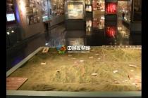 广田地区反击战经过沙盘模型
