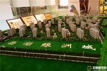 西湖绿洲城售楼部沙盘模型