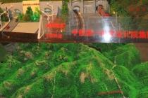隧道沙盘模型,兰州市地形地貌沙盘模型