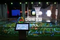 多媒体数字沙盘模型提高项目认知度及形象