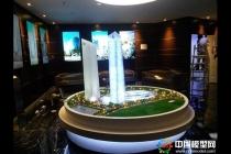 沈阳市府恒隆广场展示模型