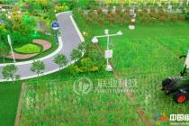 最先进的智慧农业沙盘模型系统