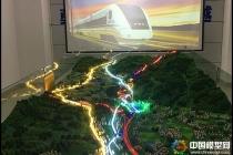 玉磨铁路中铁六局电子沙盘模型