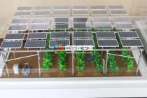 太阳那能光伏电站沙盘模型