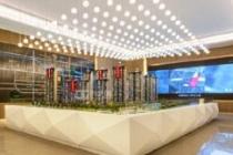邢台地区模型公司企业信息一览