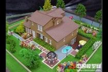 模型公司针对不同风格别墅建筑沙盘模型方案