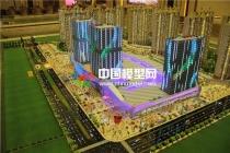 模型公司浅谈商住整合体建筑模型全靠灯光烘托