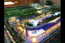 宝鸡新城吾悦广场建筑沙盘模型