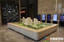 上海绿地海珀玉晖售楼部沙盘模型